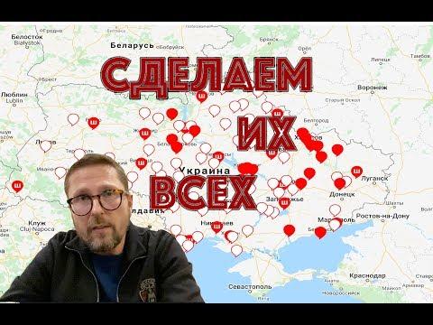 Анатолий Шарий: Наши маленькие успехи