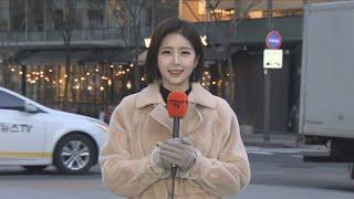 [날씨] 찬공기 유입…출근길 초미세먼지 좋음~보통 / 연합뉴스TV (YonhapnewsTV)