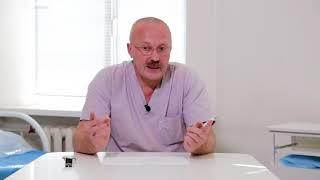 видео Флебэктомия: послеоперационный период и реабилитация после операции