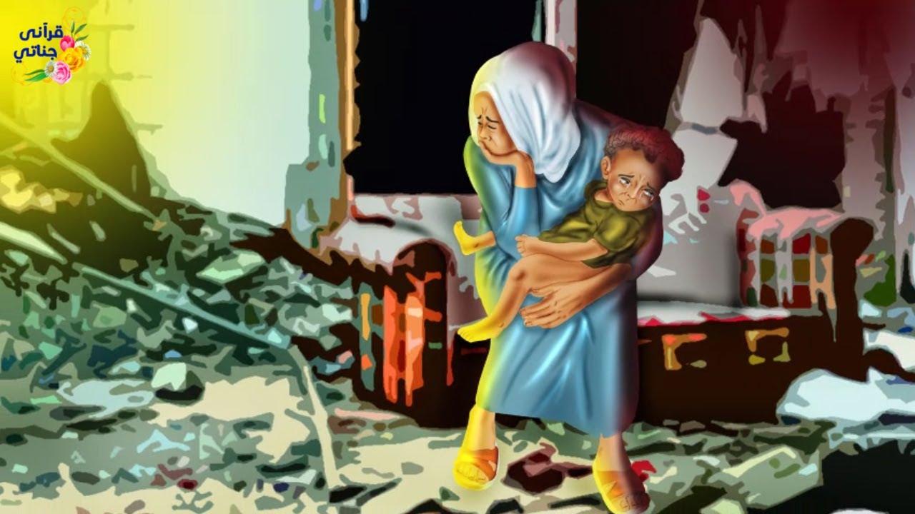 قصة واقعية لزلزال أليم أصاب مدينة أزمير التركية ولما روى الناجي الوحيد القصة كانت المفاجأة