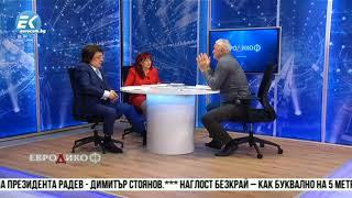 ☑️ Цялото интервю с Григор Здравков и адвокатката Мария Колева