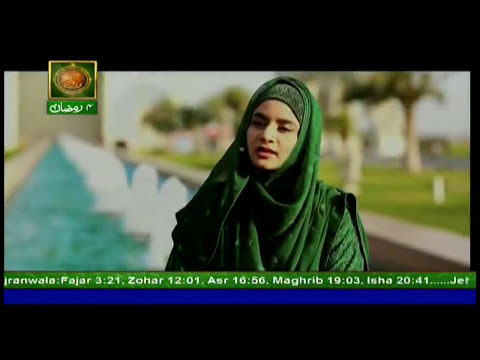 Ya Nabi Salam Alaika By Hooria Rafique