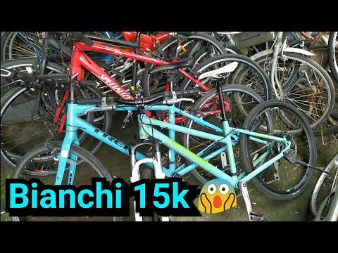 Japan Surplus Navotas Part 2 BianchiTrekSpecialized