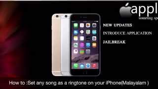 How to Set a Song As Your Ringtone on iPhone(malayalam)
