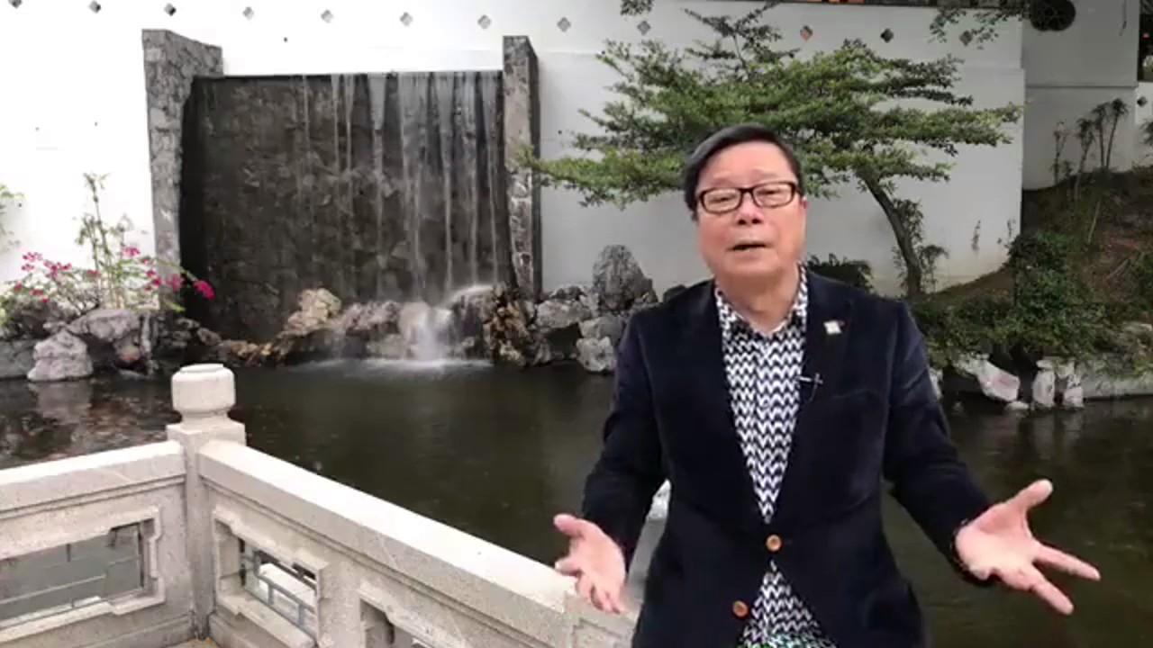 黃毓民 毓民踢爆 170111 ep69 闇於自見 謂己為賢 林鄭不知如何招人怨 - YouTube