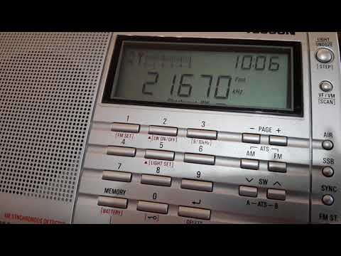 The Broadcasting Service of the Kingdom of Saudi Arabia (Riyadh, Saudi Arabia) - 21670 kHz