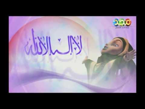 No God But Allah.avi