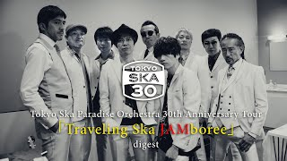 30th Anniversary Tour「Traveling Ska JAMboree」ダイジェスト / TOKYO SKA PARADISE ORCHESTRA