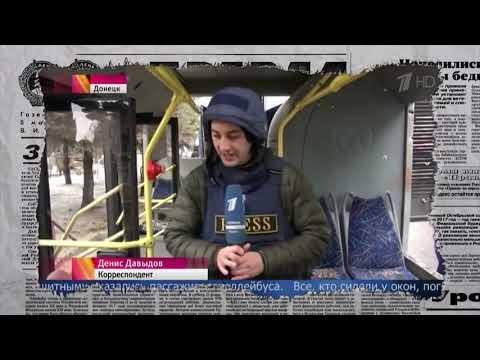 Вся правда об обстреле троллейбуса в Донецке 5 лет назад - Антизомби