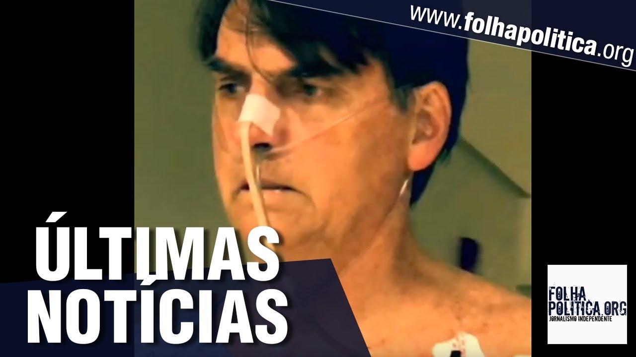 URGENTE: Direto do Albert Einstein - Últimas notícias sobre saúde do presidente Bolsonaro