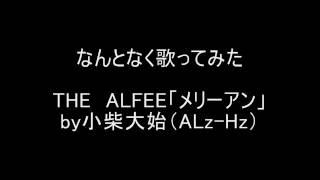 ALz-Hzの真ん中コッシーこと小柴大始がお送りする気まぐれ企画 一人でTH...