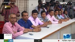 খালেদা জিয়াকে হাতের মুঠোয় রাখতে চায় সরকার | SATV News June 19, 2018