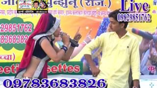 Harsh Preeti (H P) Cassettes || तूँ दारू पीवै प्यावे || Kumari Saroj And Master Ankit || 2016