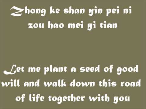 Shaolin 2011 Theme Song
