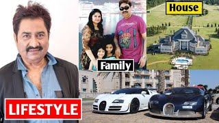 Kumar sanu Lifestyle 2021, Biography, Age, Income, Car, Family, House, Net worth, G.T. FILMS