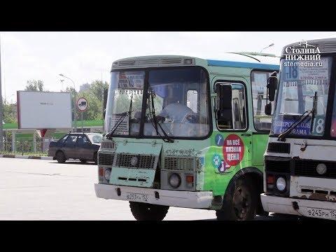 Три новых маршрута начали работать в Нижнем Новгороде