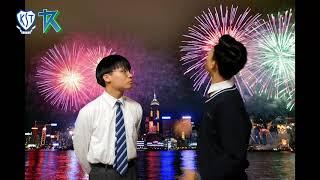 Publication Date: 2019-01-09 | Video Title: 九龍塘學校(中學部)英語教室:2-minute Englis