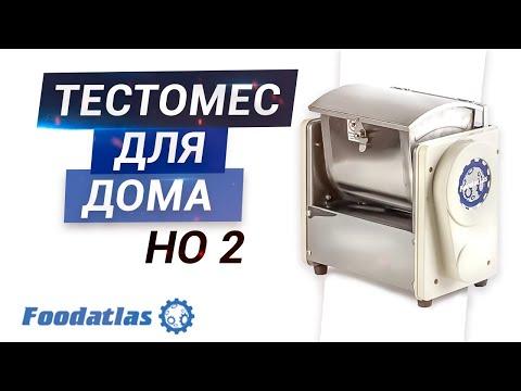 Тестомесильная машина с подкатной дежой Прима 300 - YouTube