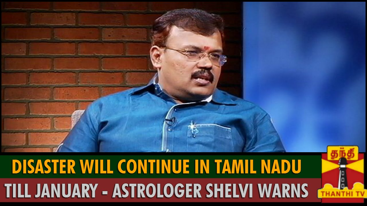 What are the Main Services, Operations & Contact Details of Astrologer Srinivasa Gargeya?