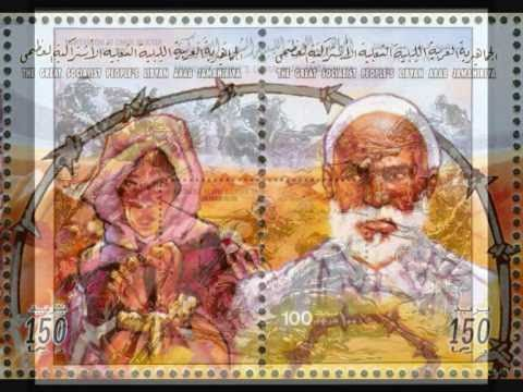 LIBYA - Omar El Mokhtar (music video with lyrics)