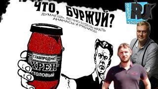 Путинскую банду можно бить! Мы выиграли суд у олигархов #Чтопроизошло?