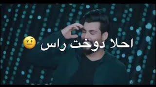 محمد التركي - شالع قلبي