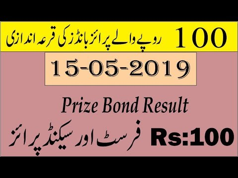 100 Prize Bond Result 15 May 2019 I Prize bond Draw 15 May  2019 I 100