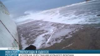 видео Фото море бушует