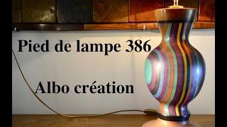 TOURNAGE PIED DE LAMPE EN VALCHROMAT. N° 386.