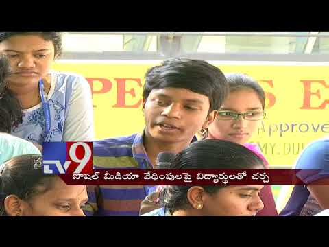 Youngsters on online harassment & cyber crime || Naveena - T