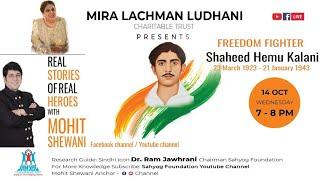 Episode 6 - Freedom Fighter, Shaheed Hemu Kalani