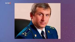 Владимир Путин назначил старшего советника юстиции Олега Нарковского на должность прокурора РС(Я)