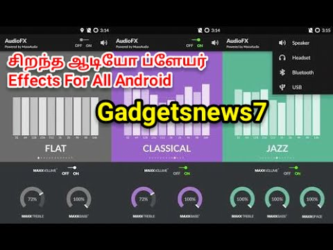 AudioFX APK Download by CyanogenMod Gadgetsnews7