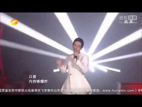 我是歌手 林志炫《浮誇》