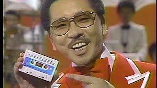 メモ※ 1982年9月 ダン池田 録画:National NV-350 (SP)ノーマルトラッ...