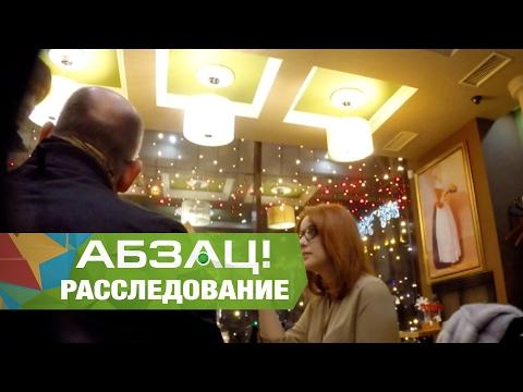 ФСС - Омское