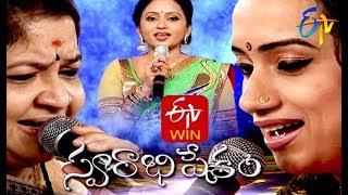 Baixar Swarabhishekam | 2nd May 2020 | Full Episode | ETV Telugu