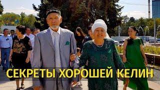 Как прожить вместе 55 лет и отметить изумрудную свадьбу