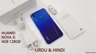 Huawei Nova 3i Unboxing And Full Review Urdu/Hindi