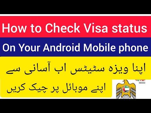 How To Check Visa Status Online In UAE/ HINDI URDU/ Foughty1