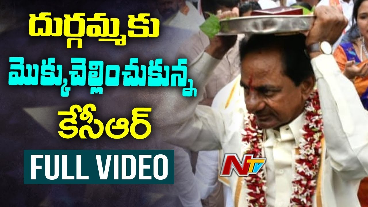 Cm Kcr Offers Golden Nose Stud Todess Durga In Vijayawada Full Cm Kcr Vijayawada Tour