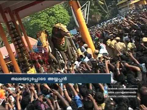 Mangalamkunnu Ayyappan elected as best elephant