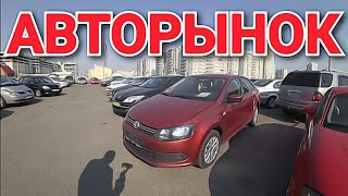 БУ АВТО  Авторынок  Ждановичи ( Цены в Кризис)