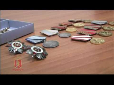 Ордена и медали...