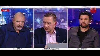 Все мои друзья, живущие в Крыму, — крымские татары — Бабич