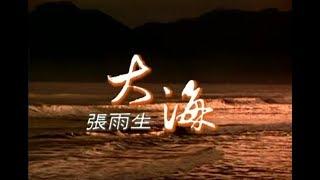 Top Tracks - Chang Yu-sheng