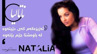 Natalia - Yadm Karawa (Original Audio)   ناتالیا - یادم کەرەوە