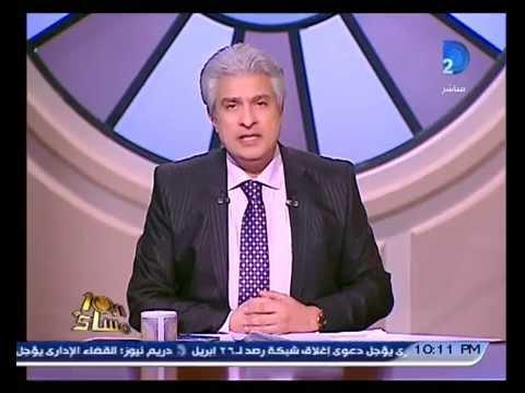 برنامج العاشرة مساء مع وائل الإبراشى حلقة 22-3-2015