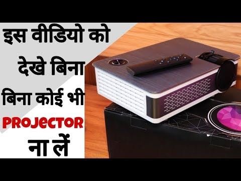 Cheapest Full HD Projector   2019   Aun Akey5 Projector   Review
