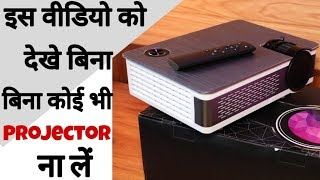 Cheapest Best Performing Full HD Projector 2019 | Unboxing & Review